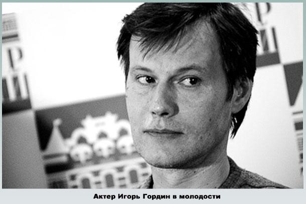 Муж Юлии Меньшовой