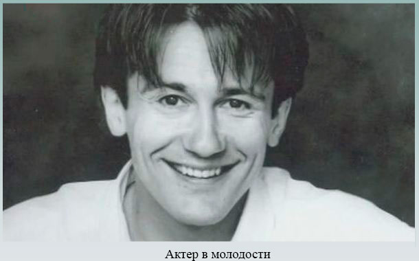 Актер в молодости