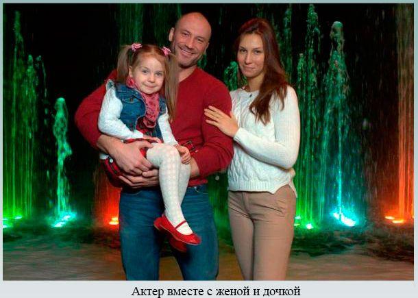 Актер вместе с женой и дочкой