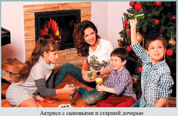 Актриса с сыновьями и старшей дочерью
