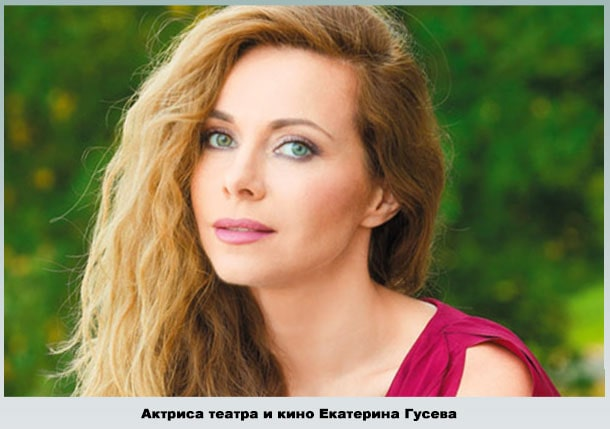 Заслуженная артистка России