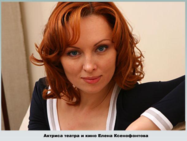 Известная российская артистка