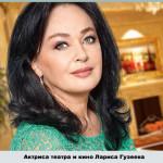 Талантливая актриса и главная сваха России