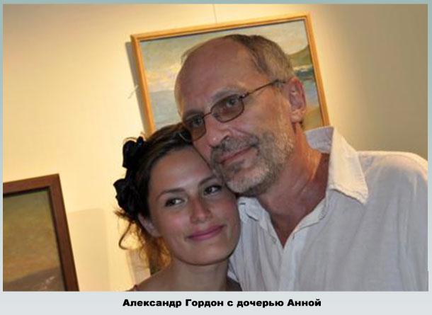 Дочь от первого брака