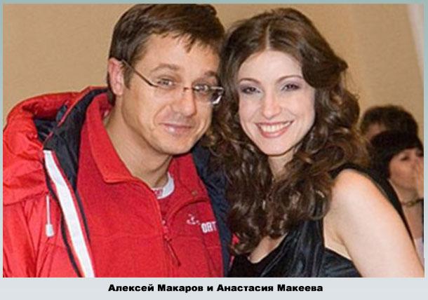Анастасия со вторым мужем