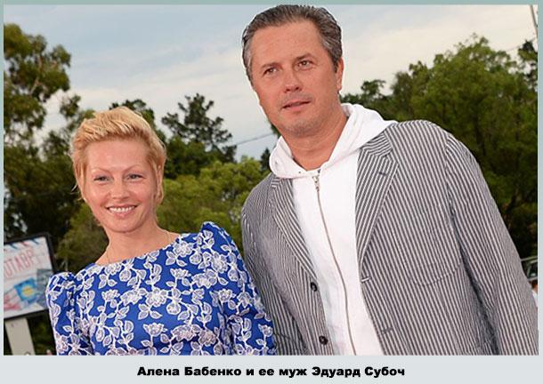 Второй брак актрисы