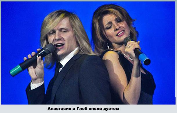 Анастасия с мужем на сцене