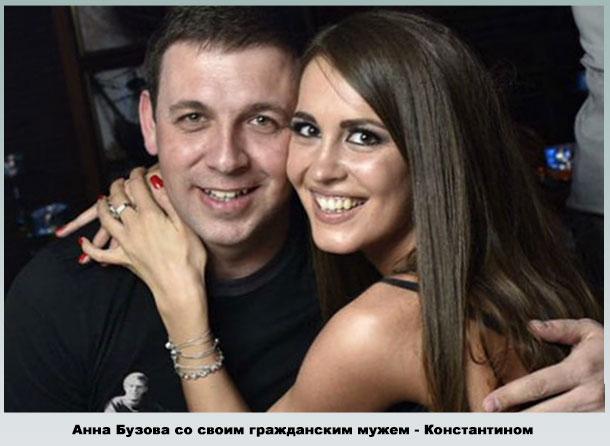 Анна с Константином Штрыкиным