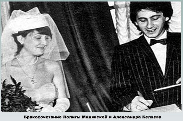 Первый брак певицы