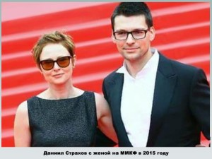 Супруги на кинофестивале