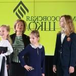 Инна Соломоновна с внуками
