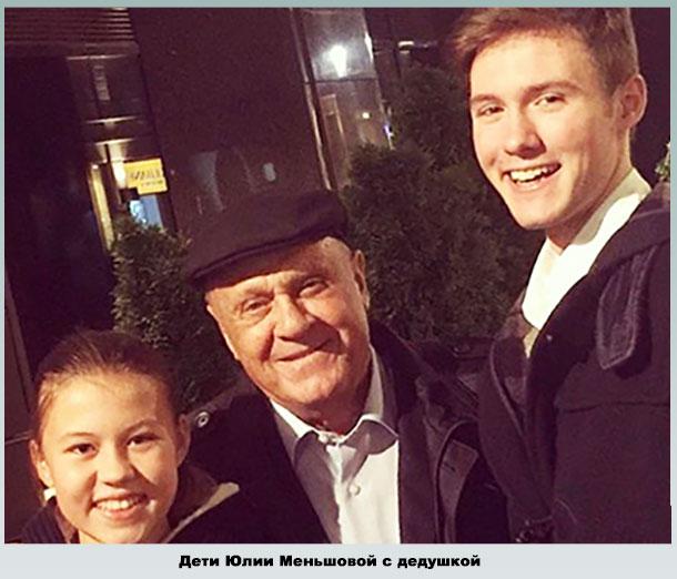 Отец Юлии - извесный режиссер Владимир Меньшов с внуками