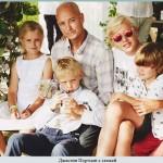Джастин Портман с семьей