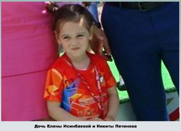 Дочь Елены Ева родилась в 2014 году