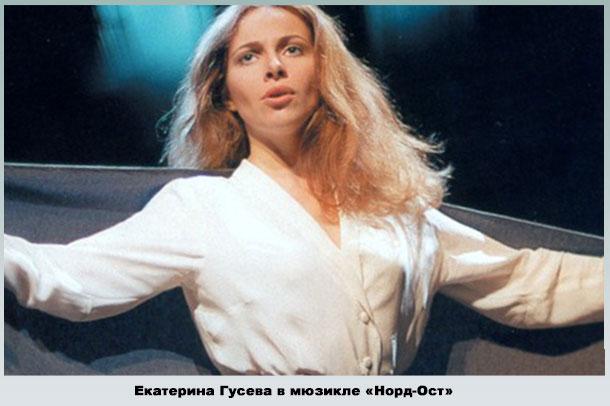 В роли Кати Татариновой
