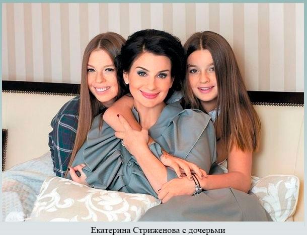 Екатерина Стриженова с дочерьми