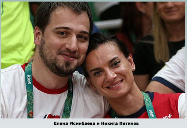 Елена с мужем