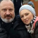 Елена с третим мужем