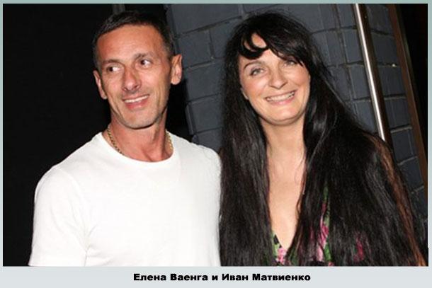 Елена с первым мужем