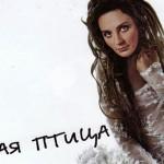 Елена на обложке своего первого альбома (2005 год)