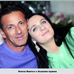 Иван и Лена смогли сохранить прекрасные отношения