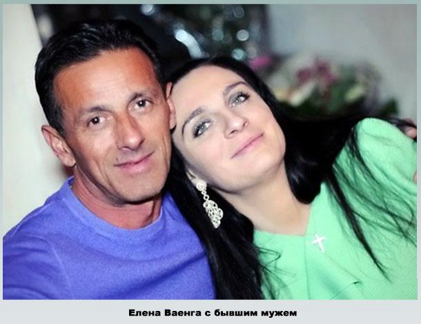 Иван и Лена сохранили прекрасные отношения