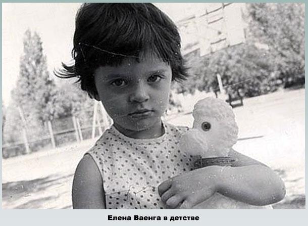 Фото из родительского фотоальбома
