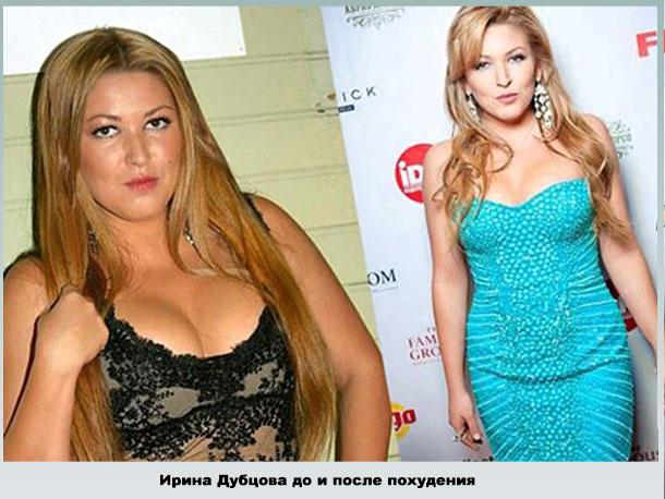 Дубцова после родов и сейчас
