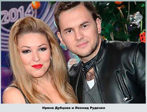 Ирина с новым мужем