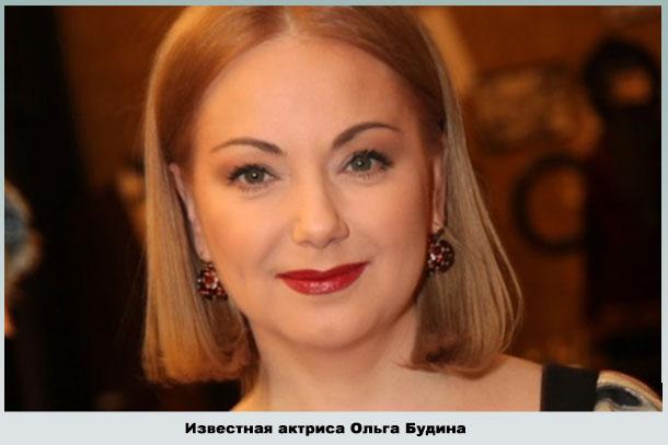 Актриса театра и кино