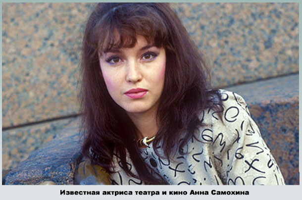 Российская актриса, певица и телеведущая