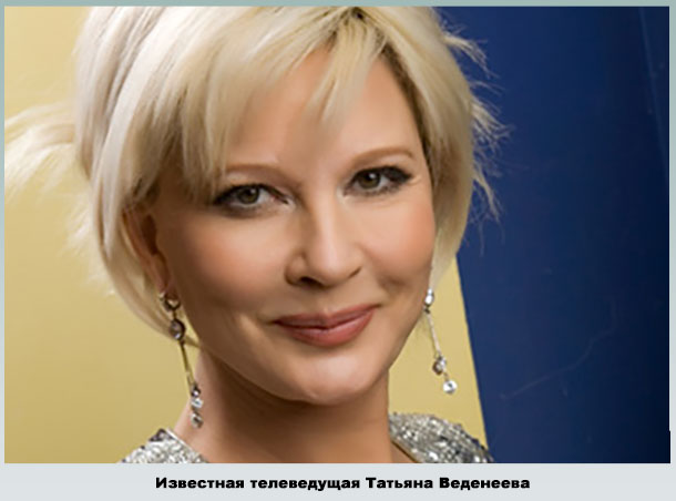 Талантливая актриса и телеведущая