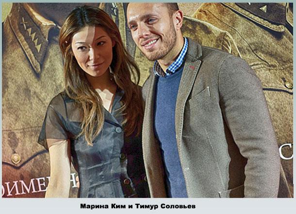 Тимур с бывшей коллегой и подругой