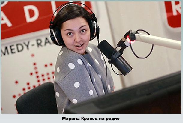 В студии «Comedy Radio»