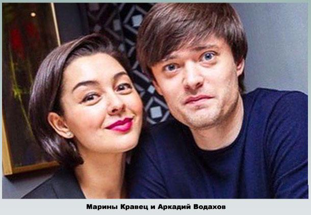 Марина с мужем