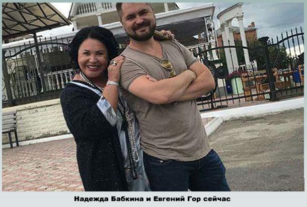 Надежда Бабкина с мужем (2018 год)