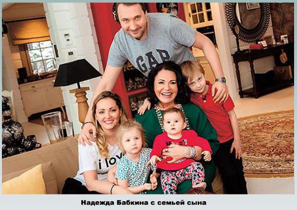 Фото с сыном, невесткой и внуками