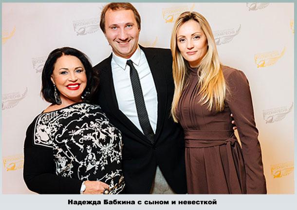 Даниил Заседателев с женой и мамой