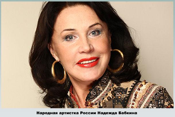 Руководительница коллектива «Русская песня»