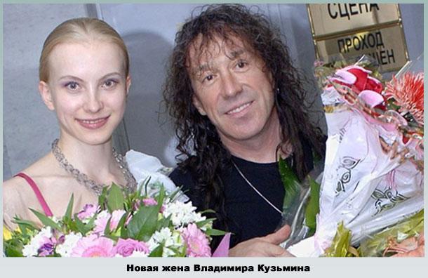 Кузьмин с женой после концерта