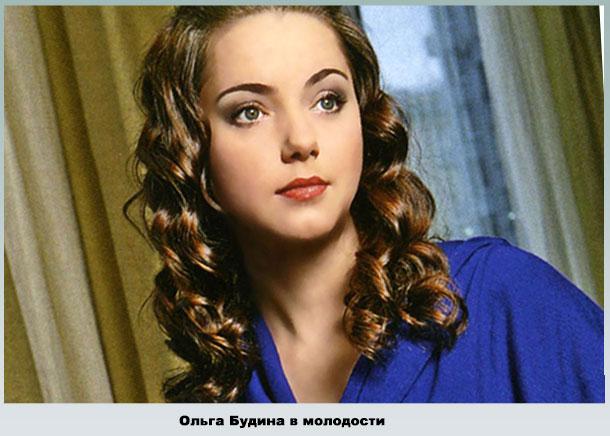 Ольга в начале карьеры