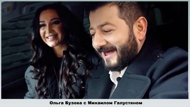 Ольга в машине известного актера и комика