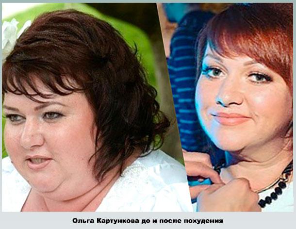 Разительная перемена внешности Ольги