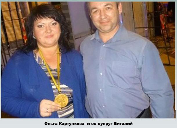 Браку Ольги и Виталия уже 20 лет