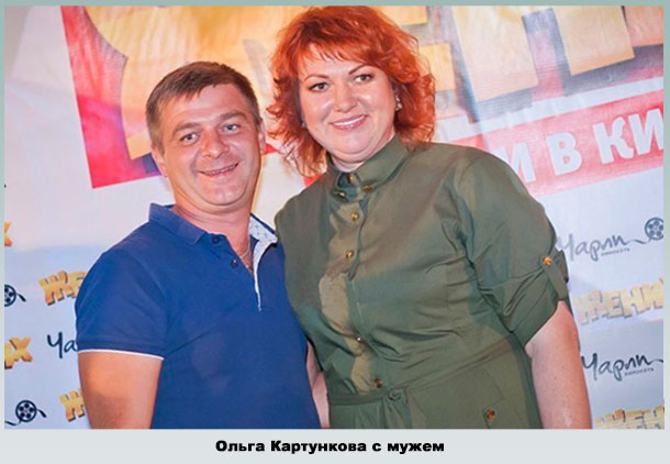 Счастливые супруги