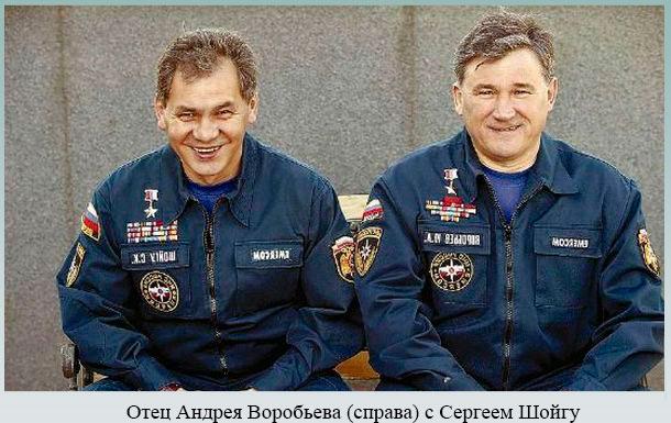 Отец с Сергеем Шойгу