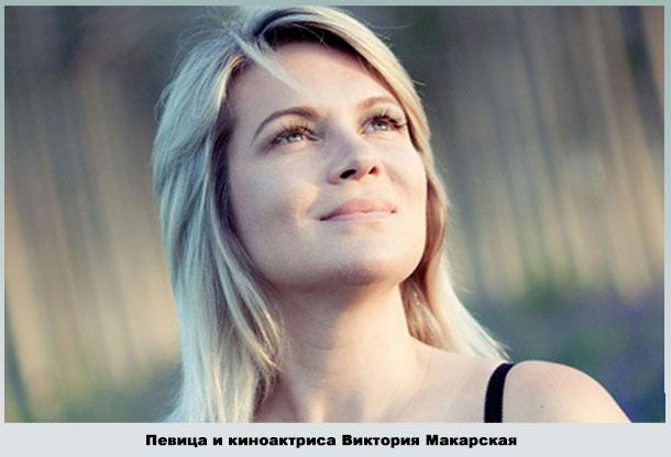 Жена Антона Макарского