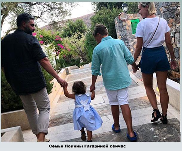 Полина Гагарина с мужем и детьми