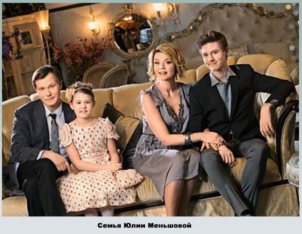 Фотосессия для семейного альбома