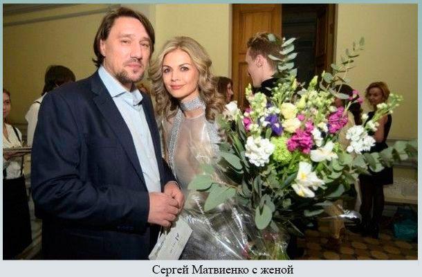 Сергей Матвиенко с женой